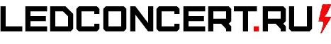 Световое оборудование для дискотек и цветомузыка Брянск